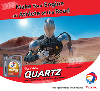 Total Quartz Petrol Engine Oil